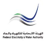 Federal Water & Electricity Authority