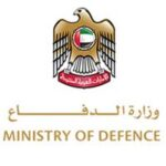 UAE Ministry of Defense